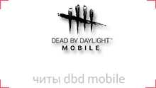 d-dead-by-daylight-mobile