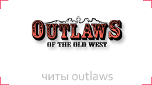 o-outlaws-of-the-old-west