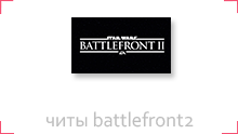 s-star-wars-battlefront-2